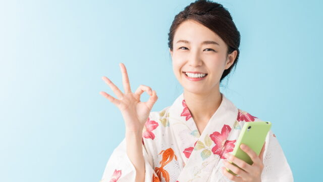格安SIM キャンペーンイメージ